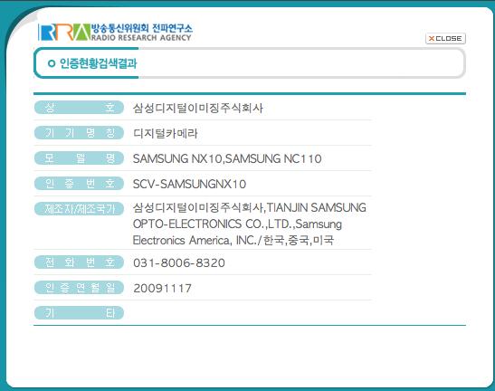 Samsung_NX